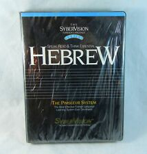 Sybervision Foreign Language System HEBREW Pimsleur System Cassette NEW Sealed