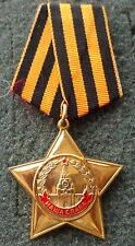 CCCP USSR Russian Medal Order  our  Glory  MEDAL 1 st.  +DOC.
