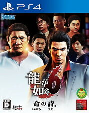 PS4 Ryu ga Gotoku 6 YAKUZA Japan ver. PLJM-84055 SEGA import from Japan New F/S