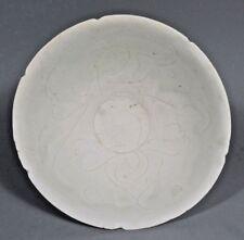 China Chinese Celadon Pottery Bowl Lotus Decor Song-Yuan Dynasty 10 -13th c #4