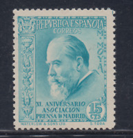 ESPAÑA (1936) NUEVO SIN FIJASELLOS MNH SPAIN - EDIFIL 699 (15 cts) PRENSA LOTE 2