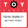 73210-76200-C1 Toyota Belt assy fr seat 7321076200C1, New Genuine OEM Part