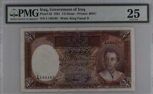 Jordan, IRAQ, Gov. of Iraq - P23 King Faisal II, PMG 25, NICE VF- EXTREMELY RARE