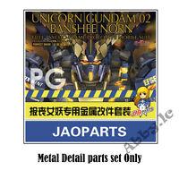 Gunpla Metal Detail Up Parts Set for PG 1/60 Banshee Unicorn 2 Gundam  Model Kit