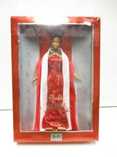 2000 Barbie Collector Edition African American