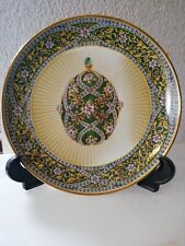 Assiette  -maison Fabergé- Garden of jewels impérial egg. Franklin Mint