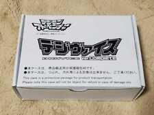 Premium BANDAI DIGIMON ADVENTURE DIGIVICE 2020 Ver. Blue color New japan