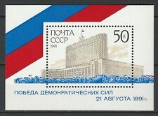 Russia 1991 Architecture White house MNH Block