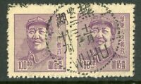 EAST China 1949 Liberated $100.00 Mao Sc#  5L82 WUHU CDS no year (1949) L90