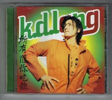 K.D. LANG cd ALL YOU CAN EAT - 10 TRACKS