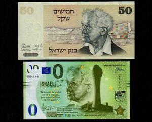 Israel:David Ben Gurion, Memo 0 Euro + 1978 Issue, 2020 * 1st in Series * UNC *