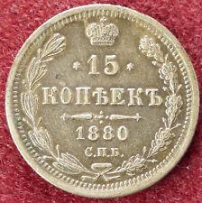 Russia 15 Kopeks 1880 SP (D3004)