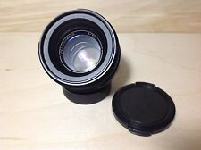 Very rare Lens Helios 44-2 / Biotar copy M42 f/2 8 blades 58mm S/N:84133106