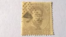 ESPAÑA 1872 AMADEO 1 VER IMAGE VISITA MI TIENDA