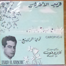 "FARID EL ATRACHE-arabic egypt 7"" p/s single- addi errabi- cairophon france"