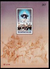 Thailand 2001 Queen Suriyodaya Mini Sheet Mint Unhinged