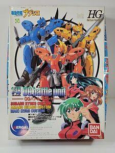 1997 Bandai OG Battle Unit 1:48 Scale Model Kit