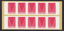 Vignettes expérimentales TF1Cc carnet de 10 timbres, cote: 200 €