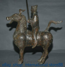 "10.8"" Antiquity China Bronze Ware Dynasty knight horseman Ride Horse Statue Set"