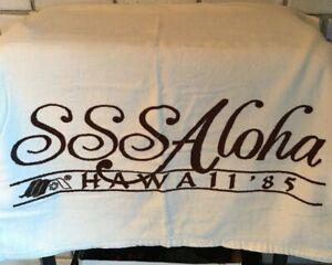 "SSS Aloha Hawaii Bath Beach Towel 1985 Cotton Taiwan Tan Brown 29"" x 58"" Vintage"
