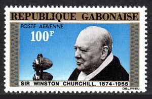Gabon C38, MNH. Sir Winston Churchill, 1965