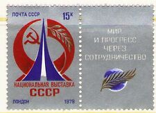 Russia 1979 Sc4749 Mi4842 1Lab mnh National USSR Exhibition in the United Kingdo