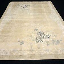 Orient Teppich Seide 425 x 306 cm China Seidenteppich Oriental Silk Carpet Rug