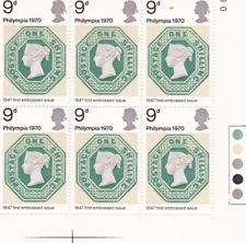 GB 1970 Philympia 9d Stamps Corner Block Traffic Lights MNH