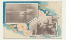 """JAPAN WW1  """"BOMBARDMENT OF A LAND FORT BY ONE OF OUR CRUISERS"""" CARD (SEE BELOW)"""
