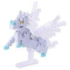 NANOBLOCK Pegasus Winged Horse - Nano Block Micro-Sized Building Blocks NBC-176