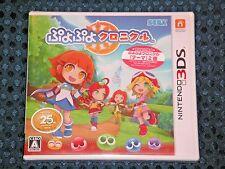 NEW Nintendo 3DS PUYO PUYO Chronicle Normal ed w/ LIMITED BONUS THEME DLC JAPAN