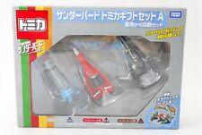 Takara Tomy Thunderbird Tomica Gift Set A Thunderbirds 1, 3, S w/Tracy Island