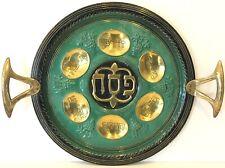 Vintage Passover Jewish Hebrew Pesach Seder Plate Jerusalem Israel Judaica eBay