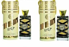 2X Oud Mood By Lattafa Genuine New Sealed Arabian Perfume Spray 100ml