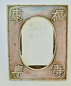 👍 19TH CENTURY CHINA CHINESE SOLID SILVER TUCK CHANG HALLMARK PHOTO FRAME