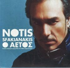 GREEK MUSIC NOTIS SFAKIANAKIS # O AETOS FOUR 4 CD BOX SET DIGIPACK GREATEST HITS