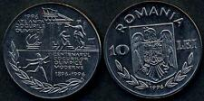 ROMANIA 10 Lei 1996 Olympic Games Four Olym. Scene UNC
