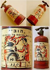 1956 Vintage EMPTY MINIATURE Car PORTABLE FIRE EXTINGUISHER Hebrew HAIFA ISRAEL