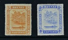 BRUNEI, 1916, 4c. orange value SG 49 & 8c. ultramarine value SG 50, MM, Cat £35.