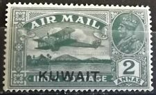 KUWAIT KG V 1933-34 AIRMAIL 2a DEEP BLUE-GREEN MINT HINGED S.G.31 VGC