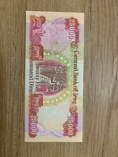 25000 X 1 IRAQ DINAR BanKnote. 25,000 Iraqi Dinar Single Note. Unc Banknotes.