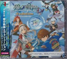 New The Legend of Heroes Ao no Kiseki Evolution Original Soundtrack 3 CD Japan
