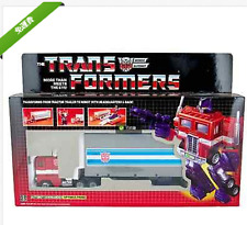 Nostalgic classic! Transformers G1 optimus prime + car red version