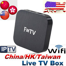 FUN TV Box HTV5 TVPAD Killer Chinese/HK/TW/Vietnam TV Live IPTV BOX中港台電視機頂盒回看功能