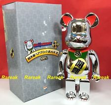 Medicom Toys Bearbrick 2017 Skytree 400% Silver Plated Lucky Cat Neko Be@rbrick