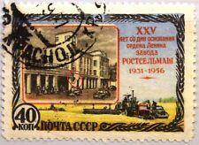 Russia Unione Sovietica 1956 1845 C 1906ak Plate error Balcony Rostov Factory l12, 5 R