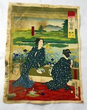 Asian Antique Japanese Wood Block Print On Cloth All Original