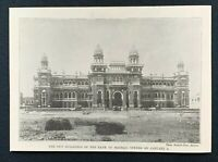 1899 Newspaper Clipping NEW BUILDINGS OF THE BANK OF MADRAS, INDIA