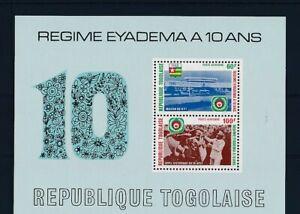 D247280 Eyadema Regime 10th Anniversary S/S MNH Togo