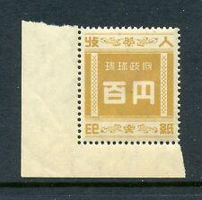 Ryukyu Islands Scott #R6 Mint NH Revenue Stamp (Stock RY 6-3)